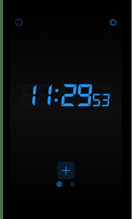 Перейти к списку установленных будильников в стороннем приложении на iPhone