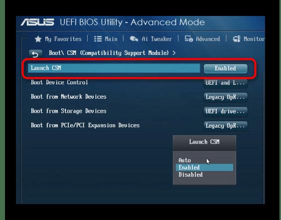 Переключение режима совместимости для решения проблем с выходом из BIOS в Windows 7