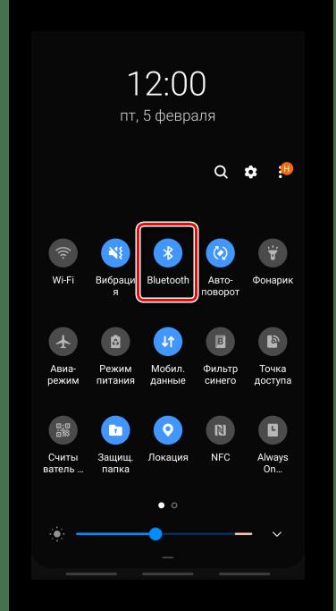 Подключение Bluetooth на устройстве Samsung