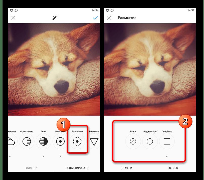 Пример добавления размытия на изображение в мобильном приложении Instagram