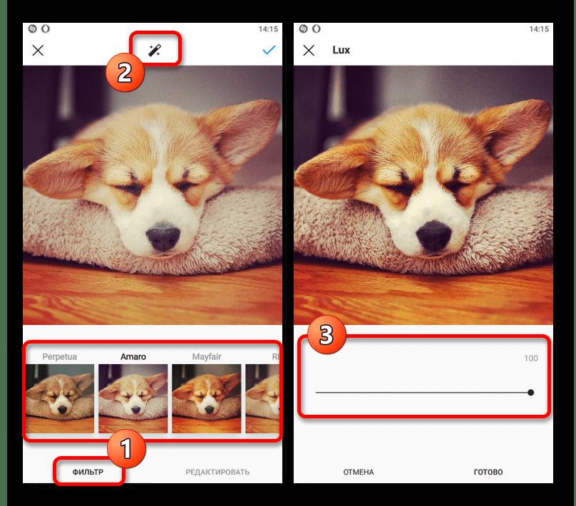 Пример настройки фильтров в мобильном приложении Instagram