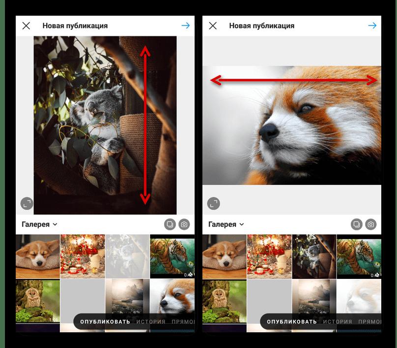 Пример настройки соотношения сторон изображения в приложении Instagram