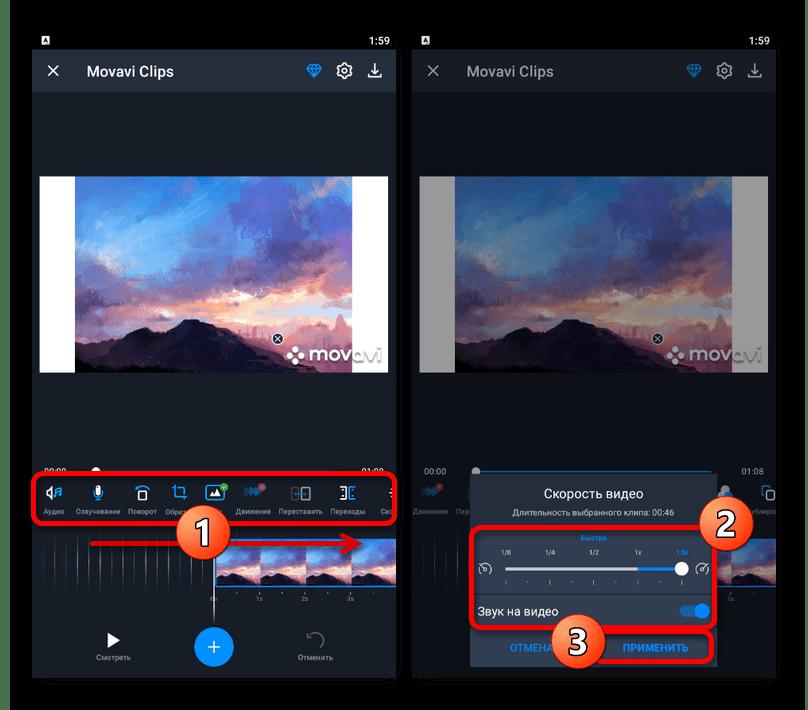 Процесс ускорения видеоролика в приложении Movavi Clips