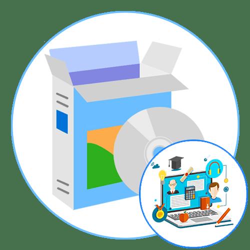 Программы для мониторинга системы