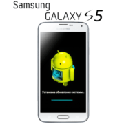 Прошивка Samsung S5