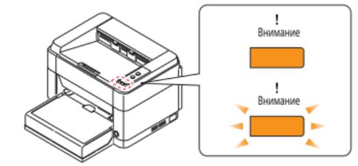 Проверка мерцания индикатора для решения проблемы с кнопкой Внимание на принтере Kyocera