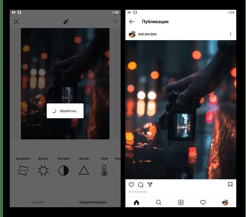 Публикация изображения стандартными средствами в приложении Instagram