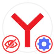 Скрытые настройки Яндекс Браузера