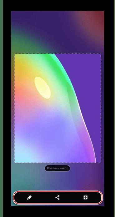 Сохранение скриншота в памяти Samsung A31