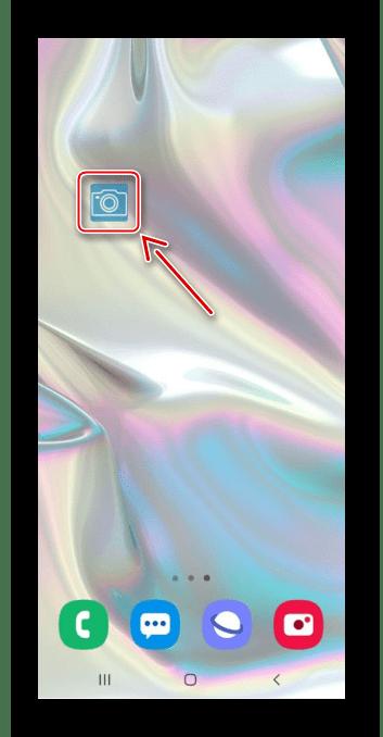 Создание снимка с помощью скриншот легкий