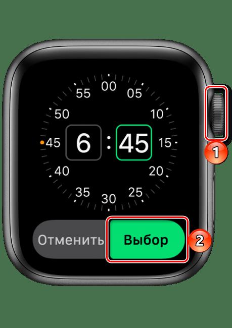 Указание времени для будильника на часах Apple Watch
