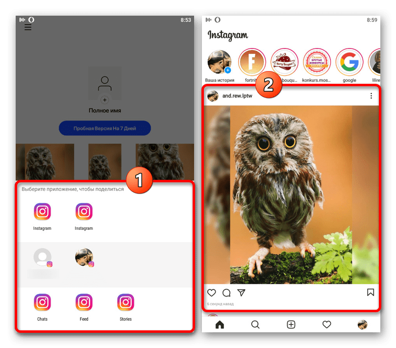 Успешная публикация изображения в Instagram через приложение InstaSize