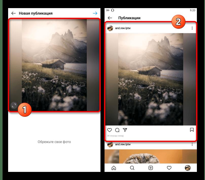 Успешная публикация изображения в Instagram через приложение Square Quick
