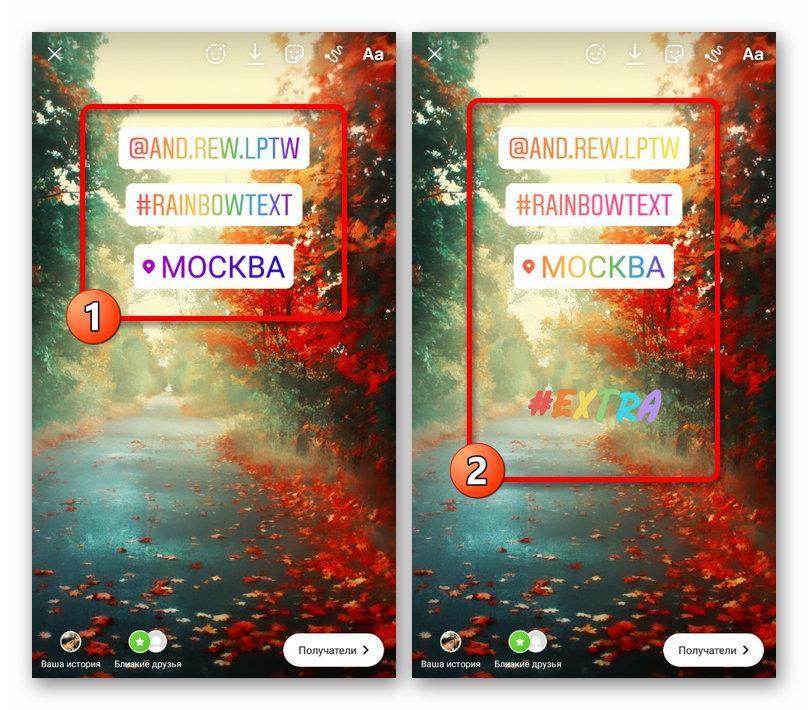 Успешное создание радужного текста с помощью стикера в приложении Instagram