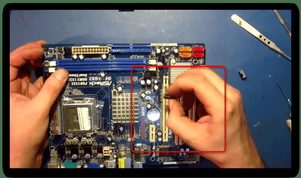 Установка новых конденсаторов для решения ошибки «kernel data inpage error» в windows 10