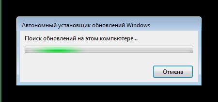 Установка обновления для устранения ошибки «Сертификат безопасности сайта не является действительным» в браузере в Windows 7