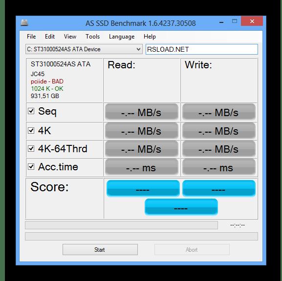 Внешний вид программы для проверки скорости SSD