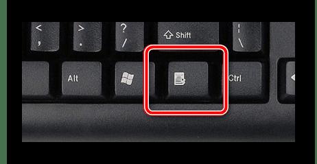Что делать, если мышь работает, но курсор не двигается