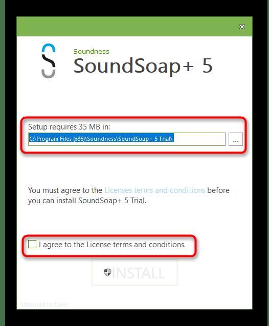 Выбор пути для установки программы настройки записи звука для устранения шипения микрофона на компьютере