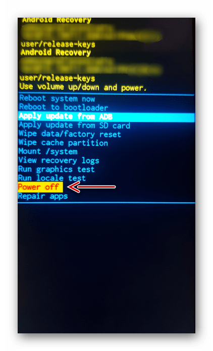Выключение Samsung A50 из Recovery Mode