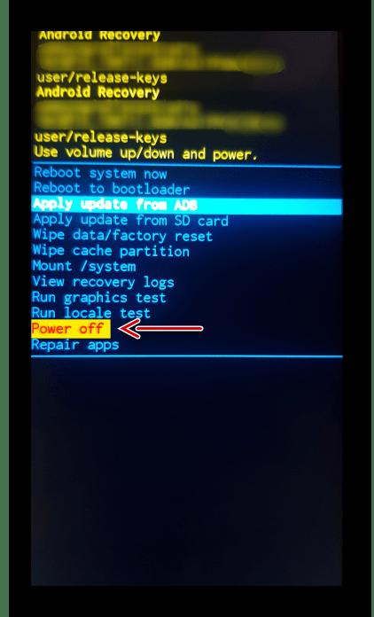 Выключение Samsung A71 из Recovery Mode