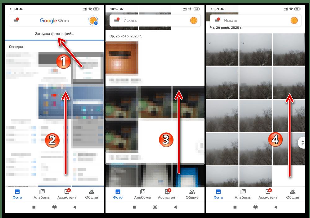 Xiaomi MIUI получение доступа к ранее сохраненным в сервисе Google Фото изображениям на девайсе