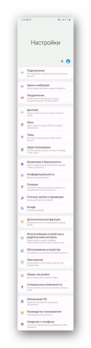 Длинный скриншот на Samsung A71