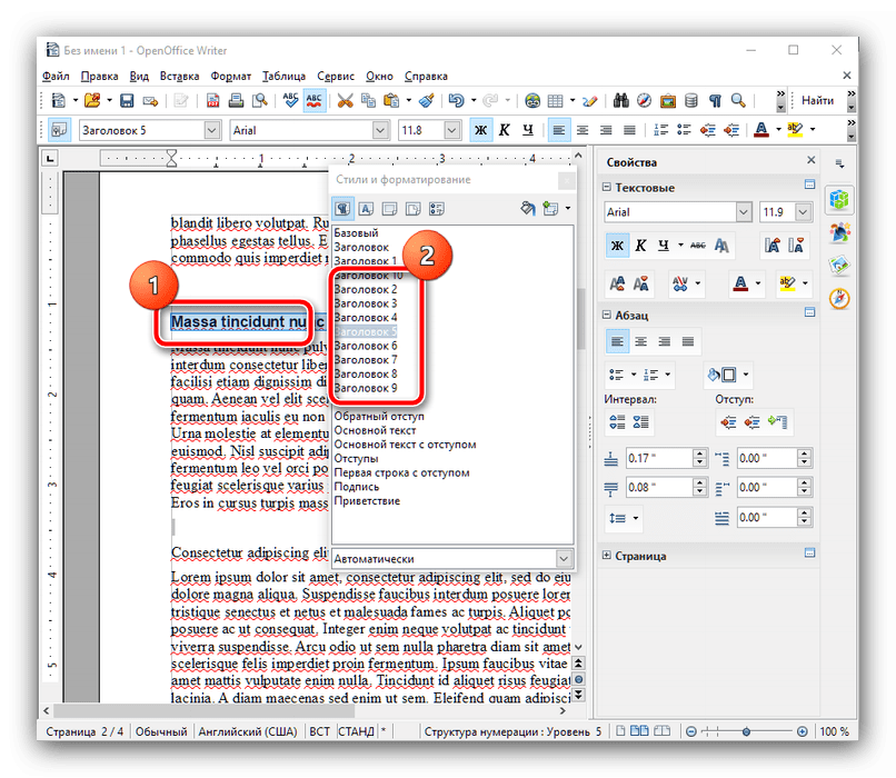 Добавить подзаголовки в документе OpenOffice для создания содержания