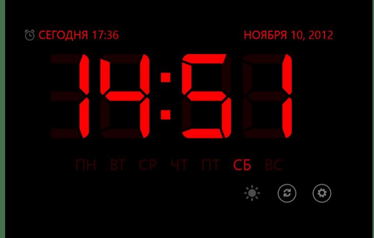 Использование приложения Music Alarm Clock для установки будильника на компьютере