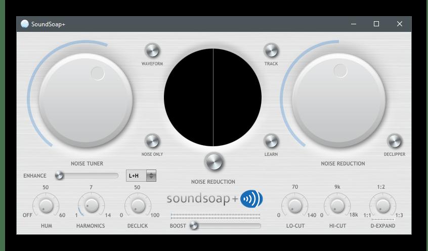 Использование программы SoundSoap+ для устранения фона микрофона на ПК