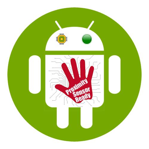Как настроить датчик приближения на Android