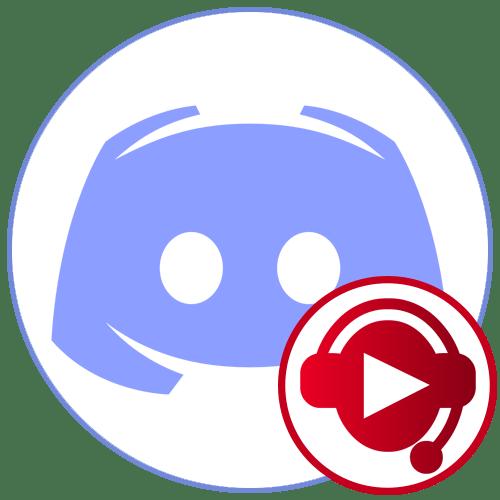 Как пользоваться Soundpad в Discord