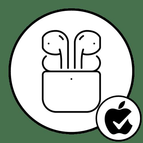 Как проверить AirPods на оригинальность