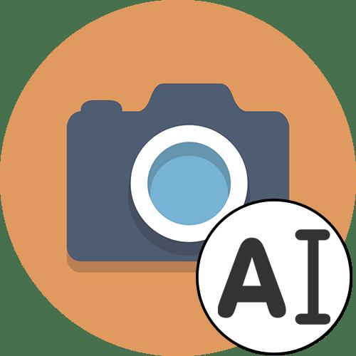 Как сделать надписи на фотографиях