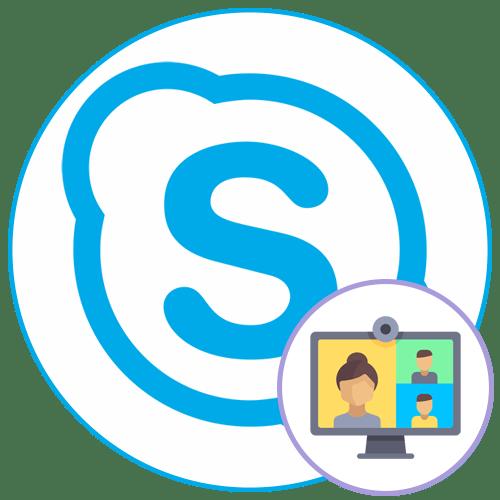 Как сделать задний фон в Скайпе