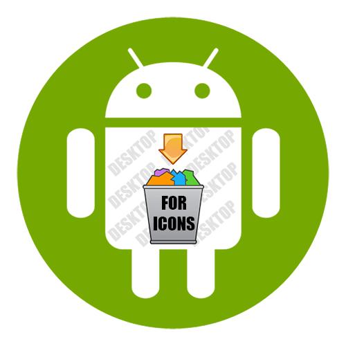 Как удалить иконки с рабочего стола на Android