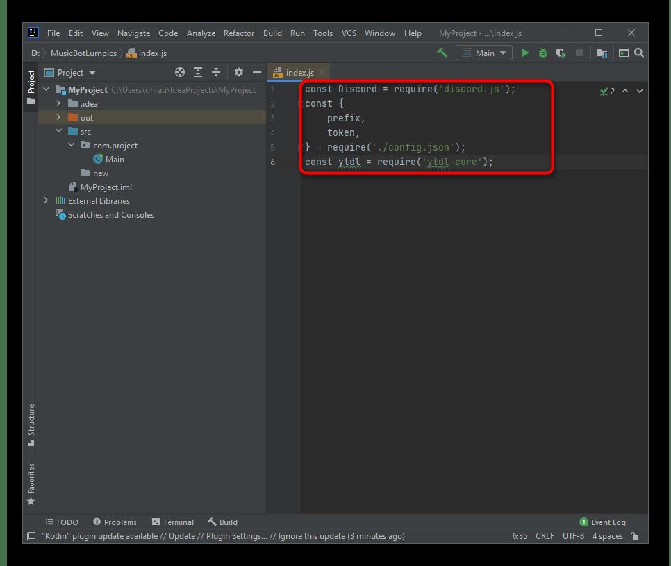 Код объявления зависимостей для создания музыкального бота в Discord