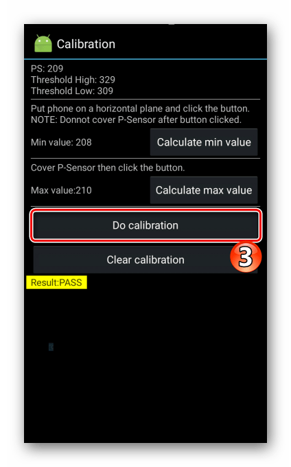 Настройка датчика приближения в инженерном меню на Android