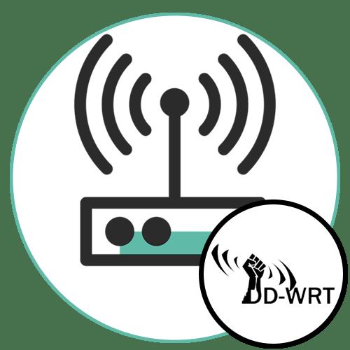 Настройка DD WRT в режиме репитера