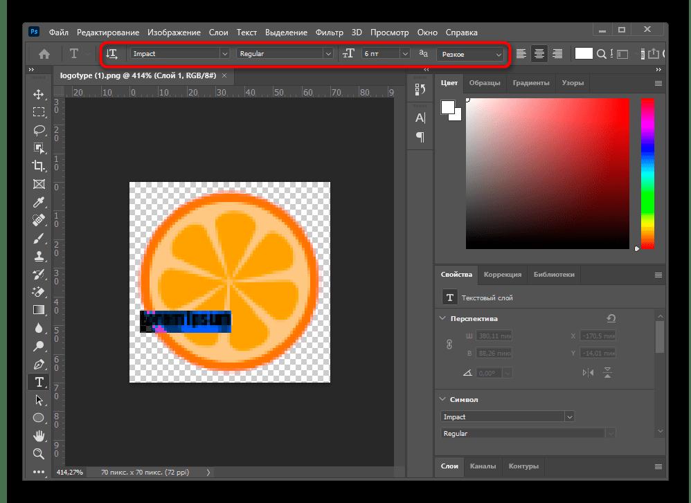 Настройка параметров инструмента Текст для наложения надписи на фотографию в программе Adobe Photoshop