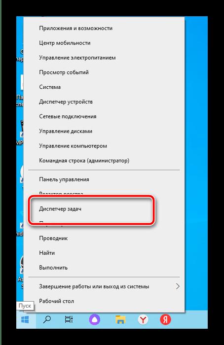 Причины, по которым не работает клавиатура ноутбука Samsung