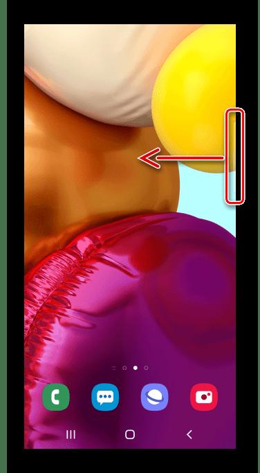 Открытие панели Edge на Samsung A71