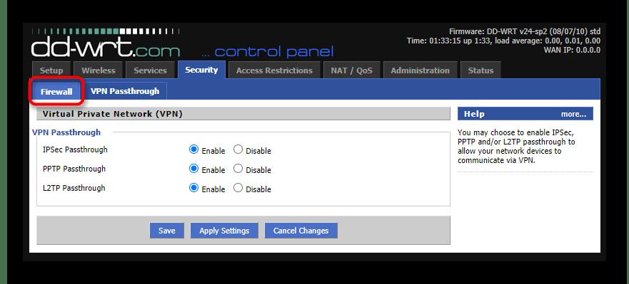 Открытие раздела межсетевого экрана для настройки роутеров с прошивкой DD WRT в режиме репитера