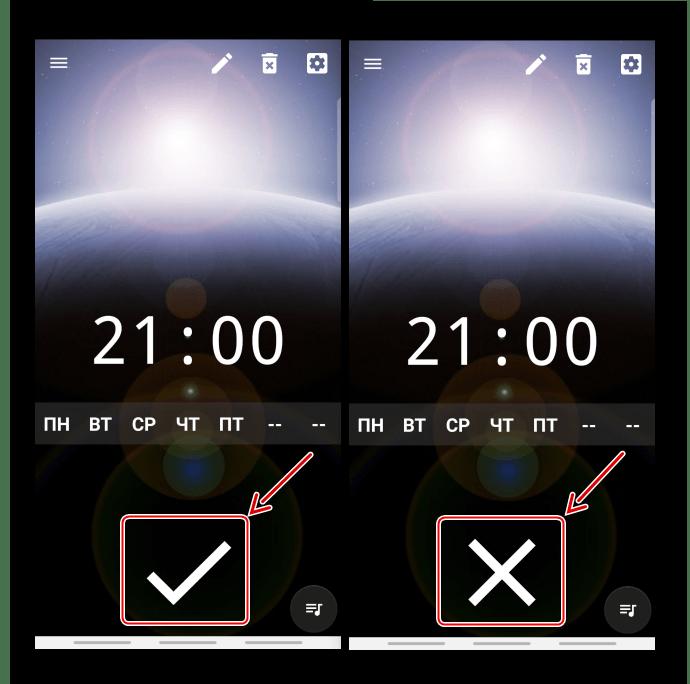 Отображение статуса будильника в приложении Хороший будильник