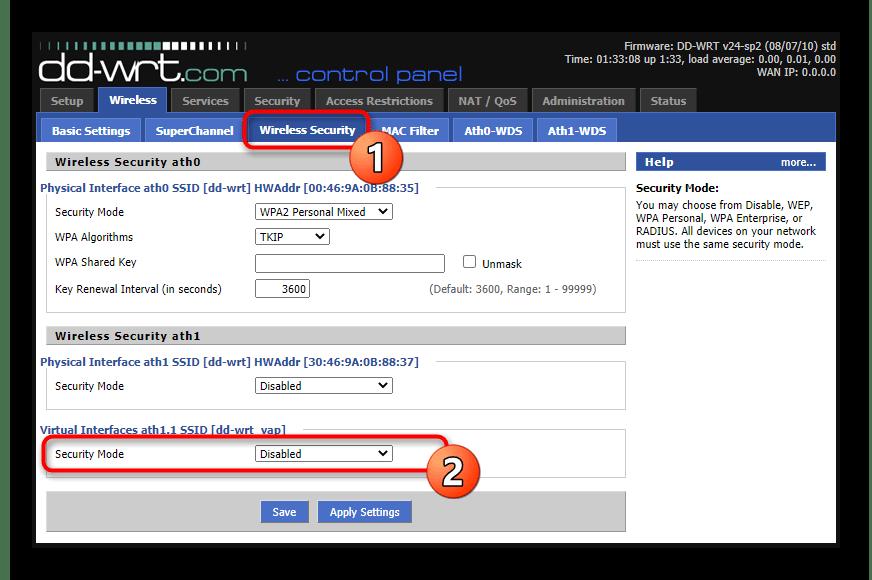 Параметры безопасности виртуальной точки доступа для настройки роутеров с прошивкой DD WRT в режиме репитера