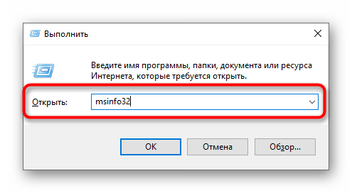 Переход к системной утилите для проверки обновления драйверов на Windows 10
