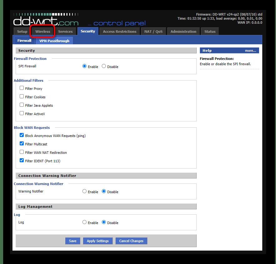 Переход к созданию виртуальной точки доступа для настройки роутеров с прошивкой DD WRT в режиме репитера