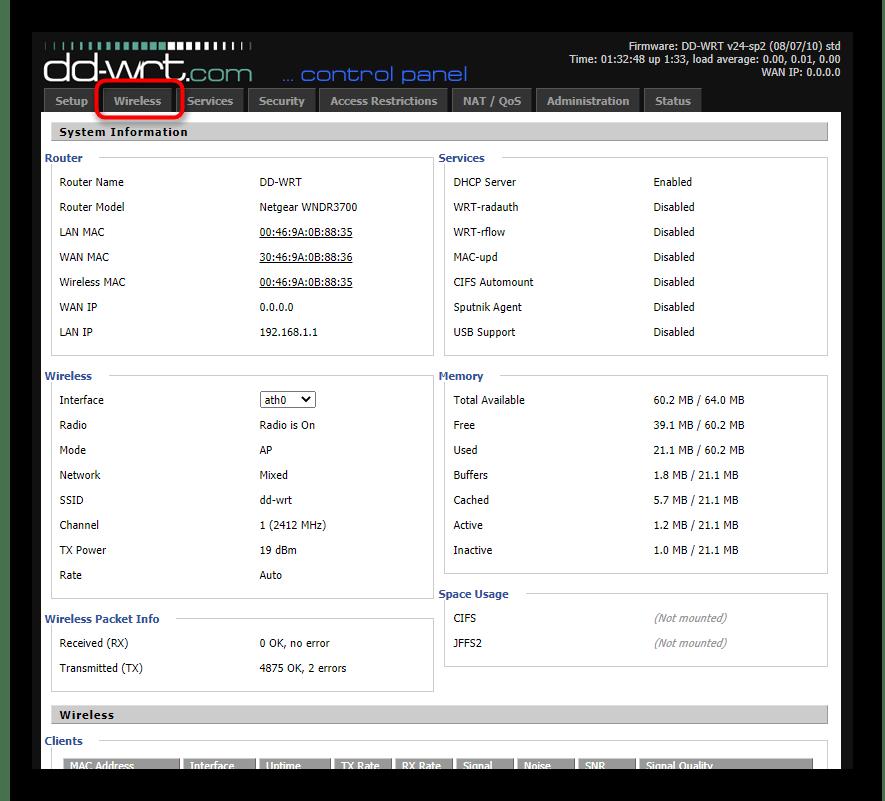 Переход на вкладку беспроводной сети для настройки роутеров с прошивкой DD WRT в режиме репитера