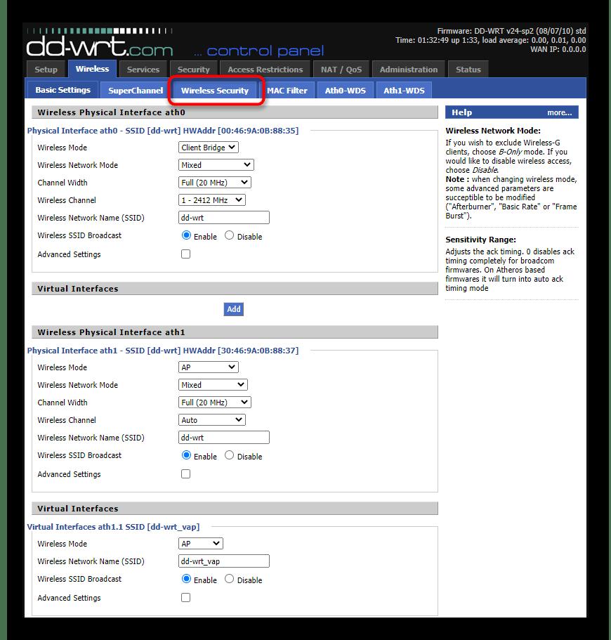 Переход на вкладку безопасности беспроводной сети для настройки роутеров с прошивкой DD WRT в режиме репитера