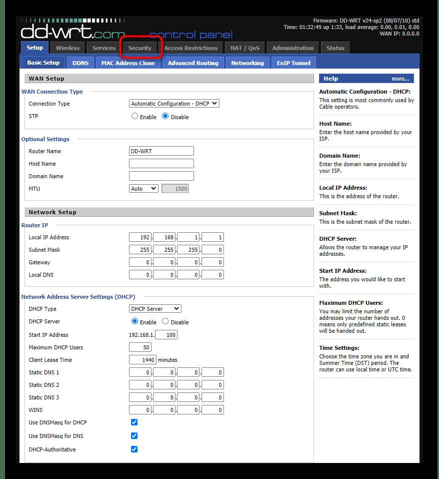 Переход на вкладку для отключения межсетевого экрана для настройки роутеров с прошивкой DD WRT в режиме репитера